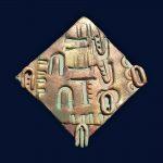 Ceramiche artistiche Catene dell'Animo