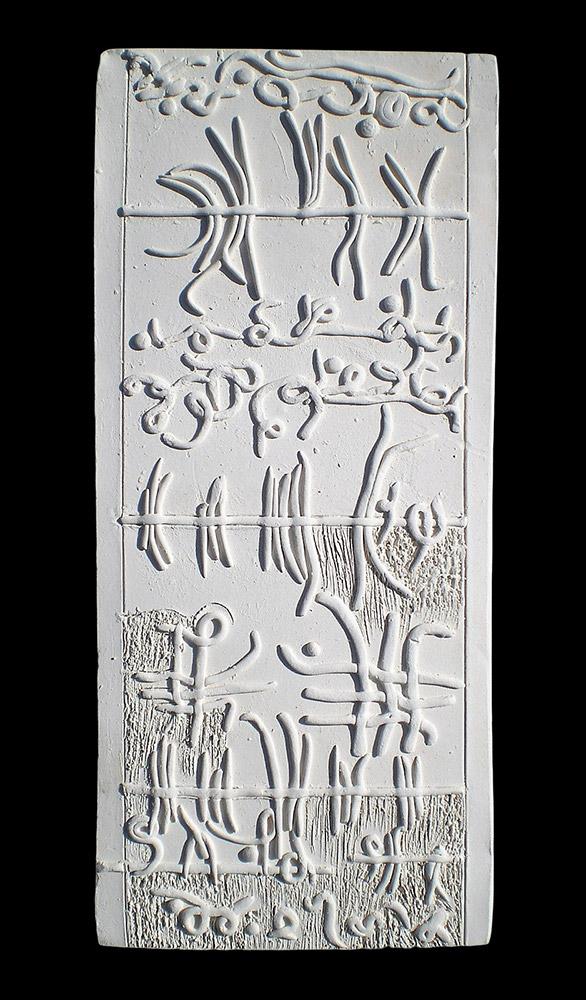 Ceramiche artistiche Pensieri Babilonesi