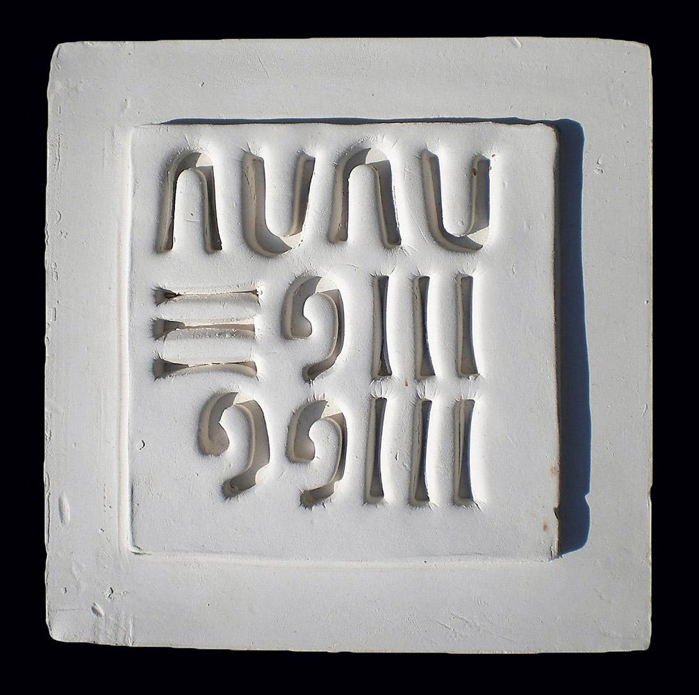 Ceramiche artistiche Segni da Lontano